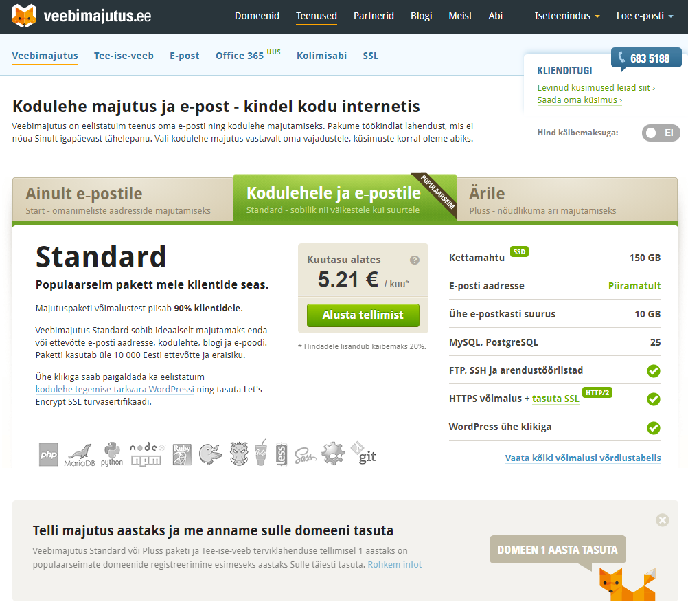 veebimajutuse standard pakett